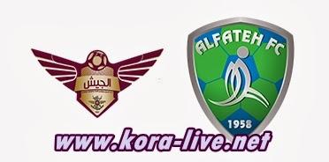 مشاهدة مباراة الفتح والجيش بث مباشر 19-3-2014 دوري أبطال آسيا